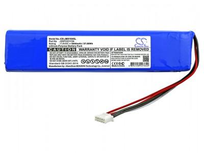 Аккумулятор JBL Xtreme GSP0931134 Cameron Sino CS-JMX100SL