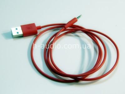USB кабель для зарядки наушников JBL E40BT/E50BT-красный