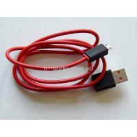 Оригинальный кабель USB для зарядки наушников, акустики Beats-красный